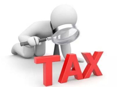 公安部最新公布打击涉税犯罪十大典型案件!