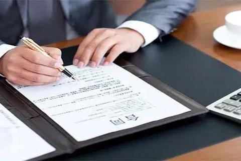如何进行合同审查?