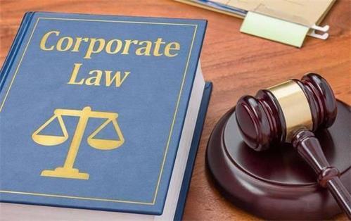 企业如何做并购?企业并购时涉及的法律文件