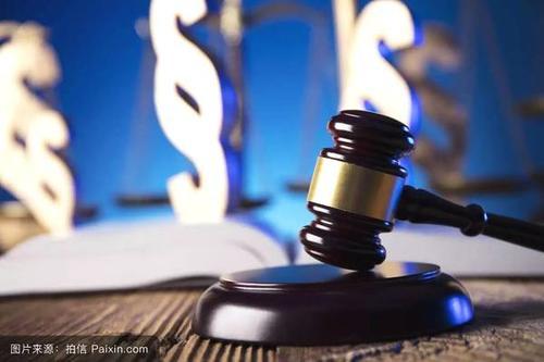 关于律师担任<a href=http://www.falvguwenfuwu.com target=_blank class=infotextkey>企业法律顾问</a>的若干规定