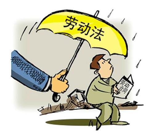 劳务派遣和劳务外包的区别有哪些?